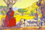 Samaritan_woman_african_mafa_1